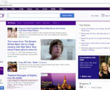 How to Sign In Yahoo Mail Account