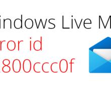 How to Fix Windows Live Mail Error ID ?